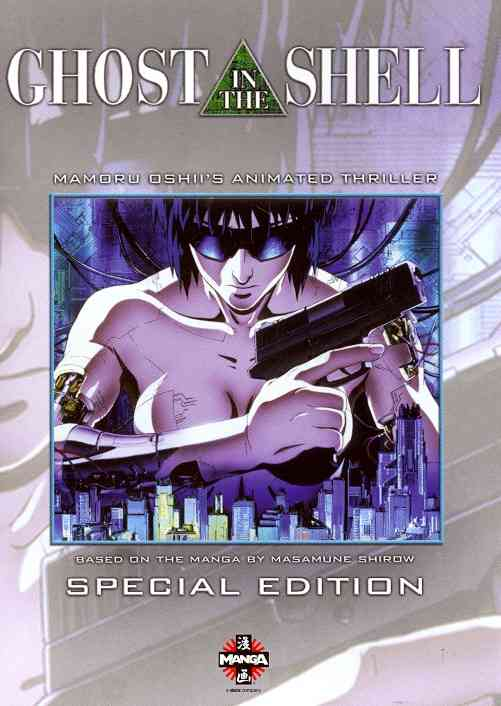 GHOST IN THE SHELL:SPECIAL EDITION BY GHOST IN THE SHELL (DVD)